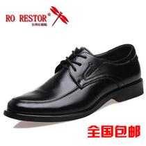 2013新款红蜻蜓男鞋正品鞋日常休闲鞋英伦真皮商务男士单鞋潮 价格:128.00