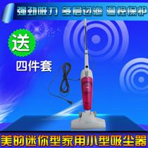 美的SC861A吸尘器家用小型静音杀菌除螨虫迷手持你型正品包邮特价 价格:148.00