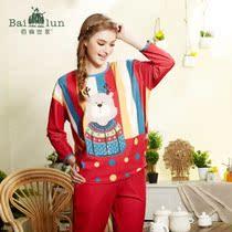佰伦世家2013秋季新款针织棉印卡通小熊 女款长袖睡衣套装241201 价格:148.50
