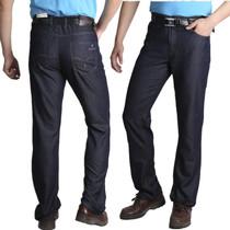 2013春夏季新款九牧王牛仔裤正品男裤子薄款纯棉高档中腰直筒包邮 价格:118.00