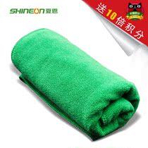 夏恩 擦车毛巾 大号洗车毛巾 60x160超强吸水毛巾 多功能超细纤维 价格:19.90