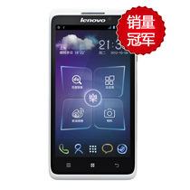 【国庆特惠!顺丰+豪华礼包】Lenovo/联想 S890 大屏双核智能手机 价格:715.00