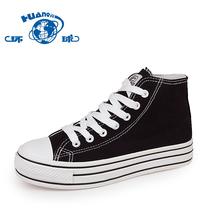 环球正品新款帆布鞋厚底松糕鞋增高 学生鞋休闲板鞋高帮女鞋2032 价格:49.00