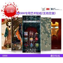 包邮 联想lenovo K900手机贴纸 彩色贴膜 全身贴纸定制超薄3M彩膜 价格:39.00