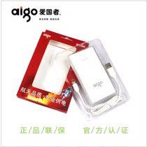 爱国者E5000 iphone5 /4S 苹果 三星 HTC电池 移动电源 充电宝 价格:159.00