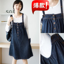 2013韩版孕妇装秋装 时尚孕妇牛仔背带孕妇裙 大码孕妇牛仔连衣裙 价格:59.00