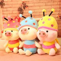 淘艾斯瓢虫麦兜猪毛绒玩具 公仔布娃娃 蜜蜂猪 玩偶飞天猪猪礼物 价格:15.00