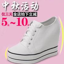 2013春秋韩版潮运动鞋超厚底松糕鞋坡跟单鞋内增高休闲鞋女鞋10cm 价格:139.03