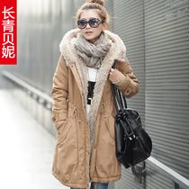 长青贝妮2012冬装新款韩版加厚外套 中长款羊羔毛棉衣女装115 价格:235.32