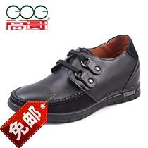 高哥增高鞋正品 商务休闲男皮鞋 内增高鞋 男式内增高皮鞋 812930 价格:438.00