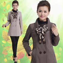 2013新款秋装风衣外套 时尚韩版修身型胖mm大码通勤中年女装正品 价格:149.00