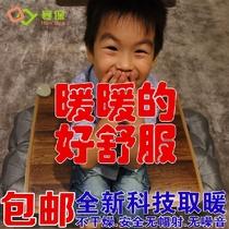 寒保碳晶地暖垫地热垫 移动电热地毯 暖脚垫/坐垫40X60节能环保 价格:198.00