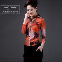 风之圣衣8girdear ccdd 2013秋装正品专柜女装韩版长袖衬衫声雨竹 价格:178.00
