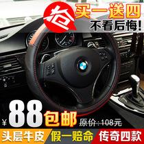 凯迪拉克凯雷德 SRX XLR方向盘套 真皮改装 汽车专用把套 价格:88.00