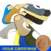 6双包邮 男士隐形袜船袜子 男生纯棉浅口袜 全棉糖果袜 价格:3.90