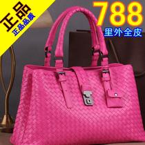 真皮女式包新款2013bv女包手提包 正品菜蓝编织女包包进口羊皮包 价格:788.00