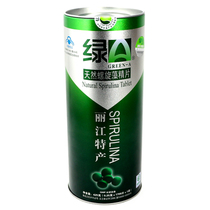 绿A天然螺旋藻精片绿a螺旋藻1700粒正品 绿藻片 程海湖螺旋藻片 价格:198.00