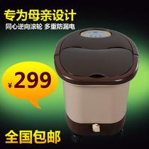 扬子全自动按摩足浴盆 洗脚盆电动按摩加热足浴器泡脚盆深桶包邮 价格:299.00