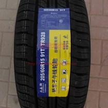 三角牌轮胎205/60r15奥迪A6日产蓝鸟远舰/红旗世纪星轮胎2条免邮 价格:365.00