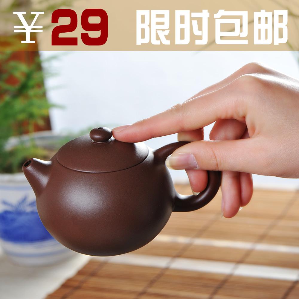 西施紫砂壶宜兴正品手工过滤泡茶壶现代紫砂艺术功夫茶具套装包邮 价格:29.00