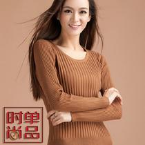 2013秋装恒源祥女士羊绒衫 低领韩版修身纯羊绒打底毛衣针织衫 女 价格:158.00