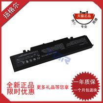 DELL戴尔笔记本电池Inspiron 1720 530S 1520 Vostro 1500 1700 价格:169.00