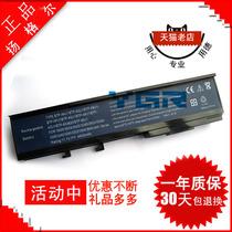 宏基ACER 3620a TM4520 3300 4730G ASpire 2920z笔记本电池 价格:85.00
