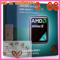 正品 AMD双核速龙II X2 280 盒装3.6GHz AM3/ 全新3年原盒装 价格:310.00