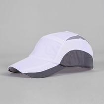 男士帽子 户外 夏天 韩版运动棒球帽 男女通用速干遮阳防晒网球帽 价格:5.90