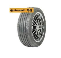 全国包邮包安装 马牌轮胎205 55r16 CC5 宝马1系 马自达6蒙迪欧 价格:708.00