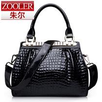 朱尔2013新款韩版戴妃包鳄鱼手提斜跨女包女士包包时尚牛皮手提包 价格:299.00