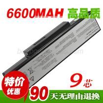 华硕 ASUS N71JQ N71JV N71V N71VG N71VN A32-K72笔记本电池 9芯 价格:316.00