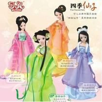 中国可儿娃娃 古装衣服 四季仙子 白肌 关节体 女孩礼物 送支架 价格:48.00