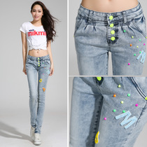 爆款女装潮款牛仔长裤天韩版新款修身显瘦牛仔裤天外配字母搭配 价格:87.00