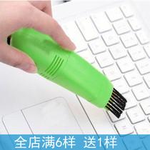新奇特创意实用生活日用品百货小商品懒人用品电脑键盘USB吸尘器 价格:7.50