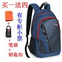 安踏正品多功能双肩包男女包大中学生书包电脑包运动包 价格:79.00