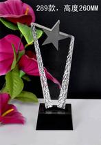 水晶奖杯定制水晶奖牌定做 刻字 政府五角星奖杯 最佳销售奖杯 价格:70.00