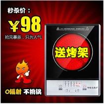 电陶炉 好妻子JN20C1正品牌特价包邮精美的 替代电磁炉 煮茶烧烤 价格:98.00