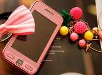 Samsung/三星 S5230C  触摸手写 大字体 老人学生手机、直板手机 价格:555.00