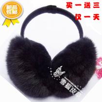 超大韩版可爱新款半獭兔毛耳套真毛耳罩毛绒皮草护耳罩男女耳包 价格:56.80