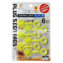 Wire plug identification tags (6 pack) 价格:3.03