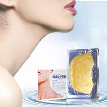 朵蔓丝颈膜 正品 美白 紧致 去皱纹 颈膜贴 颈部护理  保湿滋养 价格:9.60
