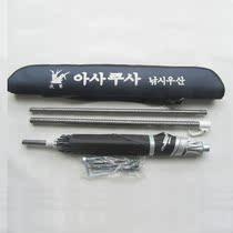 朗恩渔具 1.8米钓鱼伞 遮阳伞 钓鱼伞 防紫外线 渔具 价格:80.00