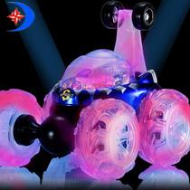 仁达正品 玩具遥控汽车充电特技车 遥控玩具儿童玩具遥控车翻斗车 价格:36.83