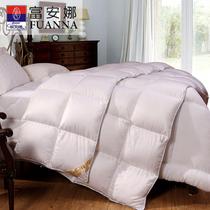 富安娜家纺床上用品暖阳阳羽绒被 白鸭绒被芯 保暖冬被子特价床品 价格:1290.00