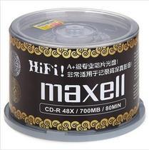 麦克赛尔正品黑胶刻录盘 CD-R 48速 700M 台产 50片装空白光盘 价格:56.00