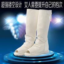 街范气场 时尚休闲鱼嘴靴 洞洞镂空软面坡跟鞋低跟高帮漏指白鞋女 价格:68.00