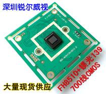高清监控板机CMOS 700线 FH8510+镁光139 加防雷管 锐尔威视 价格:50.00
