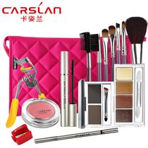 卡姿兰彩妆套装全套组合 初学者化妆品套装淡妆裸妆化妆工具包邮 价格:99.00