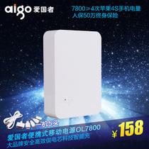 爱国者ipad大容量移动电源iphone5苹果4s手机聚合物电池充电宝 价格:135.00